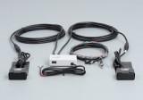Laserová rušička AntiLaser G9 RX - Komplet
