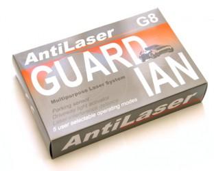 Detail: AntiLaser - AL G8 - Víceúčelový laserový systém