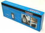 Detail: LaserTrack LT400 - Automatický otvírač garážových vrat